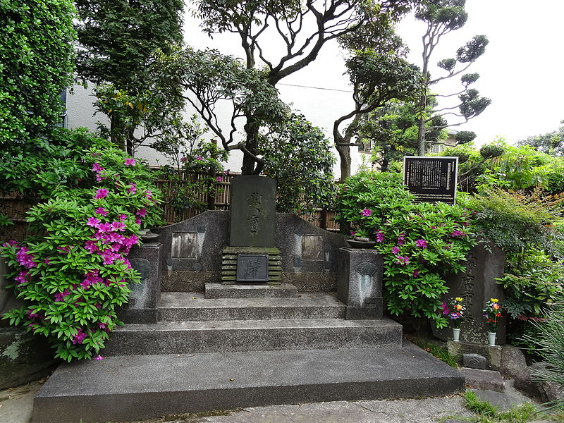 File:Grave of Ando Hiroshige 01.JPG