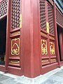 Great Lama Temple Beijing IMG 5798 Hall of Eternal Harmony.jpg