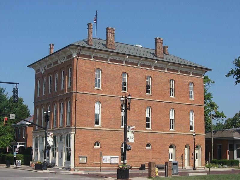 File:Groveport Town Hall.jpg