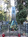 Grzegorz Cegliński grave.JPG
