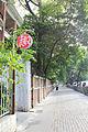 Guangzhou Shamian 2012.11.15 09-47-05.jpg