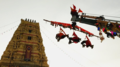 Gudivanka Subramanyaswamy Temple.png
