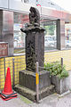 Guidepost-of-Oyamado-01.jpg