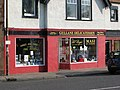 Gullane shop - geograph.org.uk - 920937.jpg