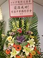 HKCL CWB 香港中央圖書館 Hong Kong Central Library 展覽廳 Exhibition Gallery 國際攝影沙龍展 PSEA photo expo flowers sign Oct 2016 SSG 12.jpg
