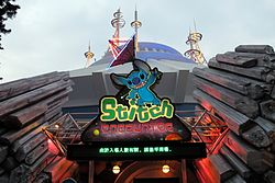 HKDL Stitch Encounter Entrance 201212.jpg