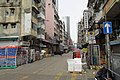 HK 油麻地 Yau Ma Tei 新填地街 Reclamation Street morning April 2018 IX2 01.jpg