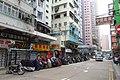 HK 油麻地 Yau Ma Tei 碧街 Pitt Street April 2018 IX2 04.jpg