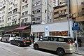 HK 西營盤 Sai Ying Pun 高街 76-78 High Street 恆陞大樓 Hang Sing Mansion sidewalk carpark St Barts cafe Feb 2017 IX1.jpg