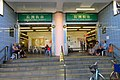 HK 長洲 Cheung Chau 大新海傍路 Tai San Praya Road May 2018 IX2 Praya Street Market building entrance name sign.jpg