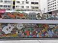 HK CWB 銅鑼灣 Causeway Bay 怡和街 Yee Wo Street January 2020 SS2 02.jpg