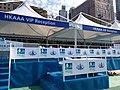 HK CWB 銅鑼灣 Causeway Bay 維多利亞公園 Victoria Park before 渣打香港馬拉松 Marathon event February 2019 SSG 15.jpg