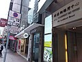 HK CWB 銅鑼灣 Causeway Bay 駱克道 Lockhart Road June 2019 SSG 19.jpg