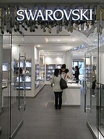 HK CWB Fashion Walk shop Swarovski 01.jpg