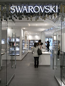 HK CWB Fashion Walk shop Swarovski 01.jpg