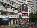 HK CWB Leighton Road Leighton Centre Woo Hing Hong GOD.JPG
