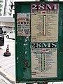 HK Kln 九龍城區 Kowloon City District 土瓜灣道 To Kwa Wan Road 新碼頭街 San Ma Tau Street 巴士總站 Bus Terminus 停車場 carpark June 2020 SS2 38.jpg