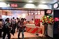 HK MTR Sai Ying Pun Station food shop Juewei Food June 2018 IX2 flowers.jpg