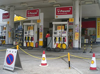 Shell V-Power - Shell petrol station displaying V-Power brand