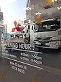 HK SSP 長沙灣 Cheung Sha Wan 大南西街 Tai Nan West Street trucks car showroom December 2019 SS2 Fuso opening hours.jpg