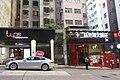 HK SYP 皇后大道西 Queen's Road West Sai Ying Pun Andy's Hot Pot restaurant sign August 2017 IX1.jpg