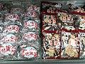 HK SYP 西環 Sai Ying Pun 干諾道西 146 Connaught Road West 成基商業中心 Singga Commercial Centre shop 美味棧 Yummy House Intl food April 2020 SS2 02.jpg