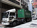HK Sheng Wan 上環 文咸西街 Bonham Strand West Nissan Diesel capark Container vehicle June-2012.JPG
