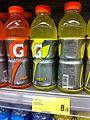 HK Sheung Wan Parkn Shop pre-packed soft drink Oct-2013 佳得樂 Gatorade Lemon-Lime 600ML.JPG
