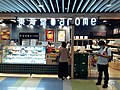 HK TKO 坑口 Hang Hau 常寧路 Sheung Ning Road Hau Tak Estate TKO Gateway mall October 2020 SS2 38.jpg