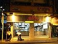 HK TST night IChang Street Ka Ka Lok Fast Food Shop Sept-2012.JPG