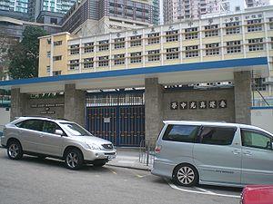 Lilian Lee - True Light Middle School of Hong Kong