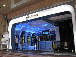 銅鑼灣時代廣場自落成起已存在的戲院,將從現時的地下至二樓,搬到原本租給食肆的12至13樓。 (圖片:WiNG@Wikimedia)