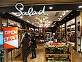 HK Tsuen Wan 荃錦中心 Tsuen Kam Centre mall clothing shop Salad Dec-2012.JPG