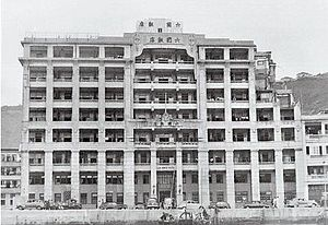 The World of Suzie Wong - The Luk Kwok Hotel in 1933, facing Victoria Harbour.