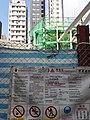 HK YMT 油麻地 Yau Ma Tei 吳松街 Woosung Street near 甘肅街 Kansu Street 西貢街 Saigon Street building shops February 2020 SS2 03.jpg