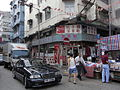 HK Yaumatei 北海街 Pak Hoi Street near Temple Street 桃李園 Tao Lee Yuen Benz car.jpg