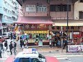HK tram view 西營盤 Sai Ying Pun 德輔道西 Des Voeux Road West January 2019 SSG 14.jpg