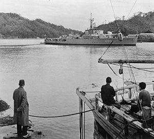HMIS Sutlej 1946 IWM IND 5217