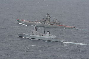 Russian battlecruiser Pyotr Velikiy - Image: HMS Dragon with Kirov Class 'Pyotr Velikiy' MOD 45157553