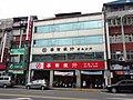 HNCB Zhonglun Branch 20131030.jpg