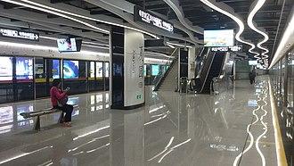 Xiayuan station (Guangzhou Metro) - Image: Haa Jyun Zaam Platform