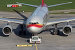 """Hainan Airlines Airbus A330-243 B-6088 """"Dynasty"""" livery (22678885671).jpg"""