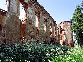 Halshany - The ruins of Halshany Castle.