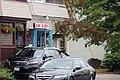 Hamilton Hill convenience store in Schenectady, New York.jpg