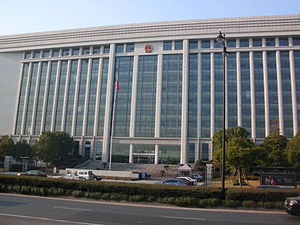 Judicial system of China - Hangzhou Intermediate People's Court