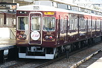 Hankyu 6000 series 100th Anniversary commemorative livery.jpg