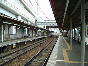 Hotarugaike Station - Hankyu platforms