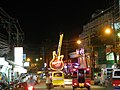 Hard Rock Cafe, Patong, Phuket - panoramio.jpg