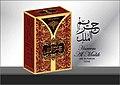 Hareem-Mulk-by-tauseef-perfumes.jpg