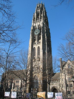 Harkness Tower - Image: Harkness Tower in full